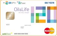Oil&Life카드(Oil카드)
