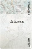카드의정석 NEW우리V카드
