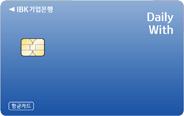 데일리위드 카드