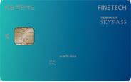파인테크 카드 (대한항공)