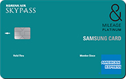 삼성카드 MILEAGE PLATINUM