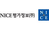 NICE평가정보(주) KMC한국모바일 인증(주)